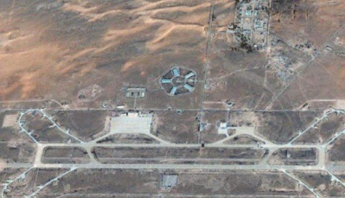 Satelitski snimak baze Al-Watija
