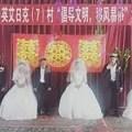 Prisilno udavanje muslimanki za Kineze