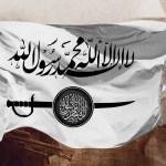 zastava sehadeta, islam, borba