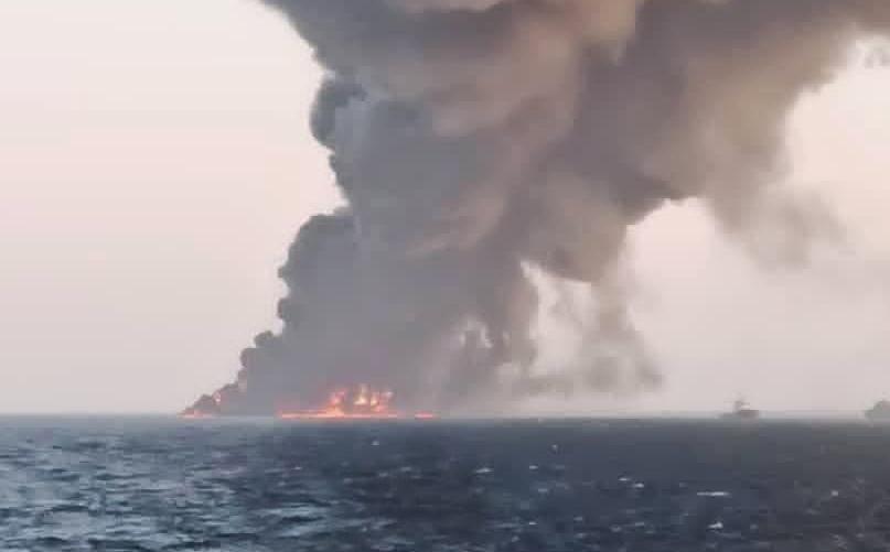 Iranian navy ship Kharg sank