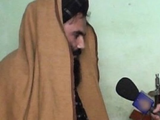 Ministar unutrašnjih poslova: Mulla Siradžuddin Hakkani