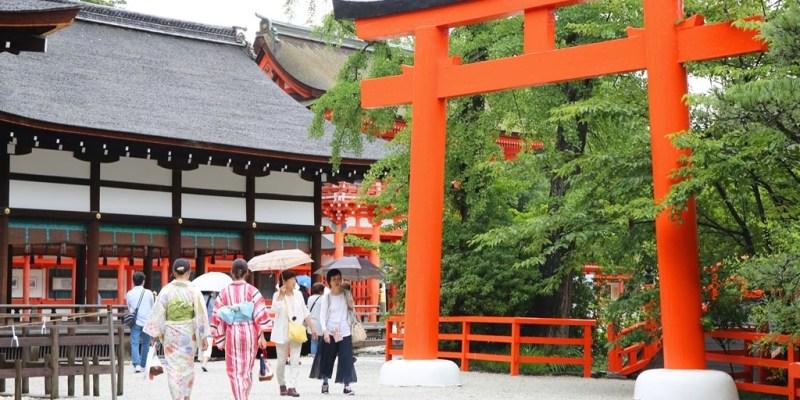 【京阪孝親之旅】京都出町柳推薦景點!世界遺產下鴨神社、百年名菓名代豆餅