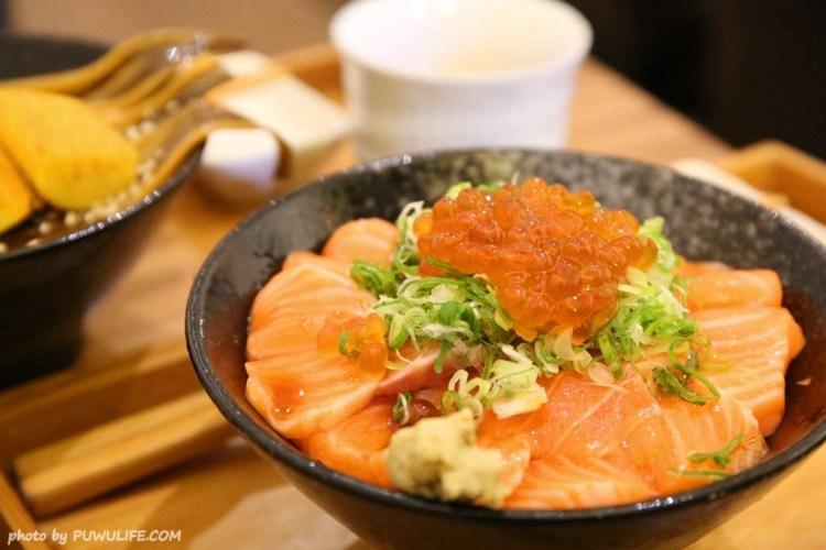 【壽司爸】大安區。新鮮平價握壽司、生魚片、豪華丼飯(捷運六張犁站/樂業街)