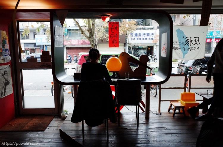 【杜鵑窩】中山區。咖啡、貓咪、蘋狗派♥(捷運大直站/實踐大學)