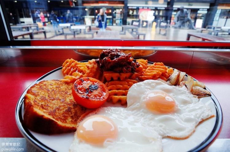 【英國遊學】Ed's Easy Diner.倫敦尤斯頓車站美式餐廳、漢堡、早午餐(London Euston)