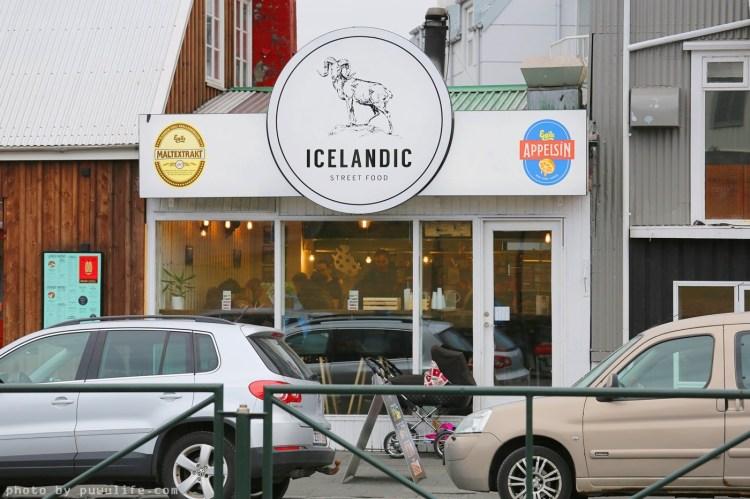 【冰島自由行】傳說中的冰島必吃?雷克雅維克美食-Icelandic Street Food羊肉湯