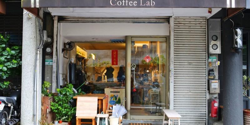 【咖啡實驗室.Coffee Lab】中正區。華山藝文特區自家烘焙咖啡館,有貓店長駐店!
