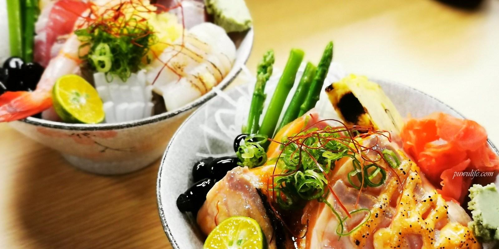 【大鵬壽司】松山區。南京三民平價日料.新鮮生魚片丼飯、鮭魚三重奏
