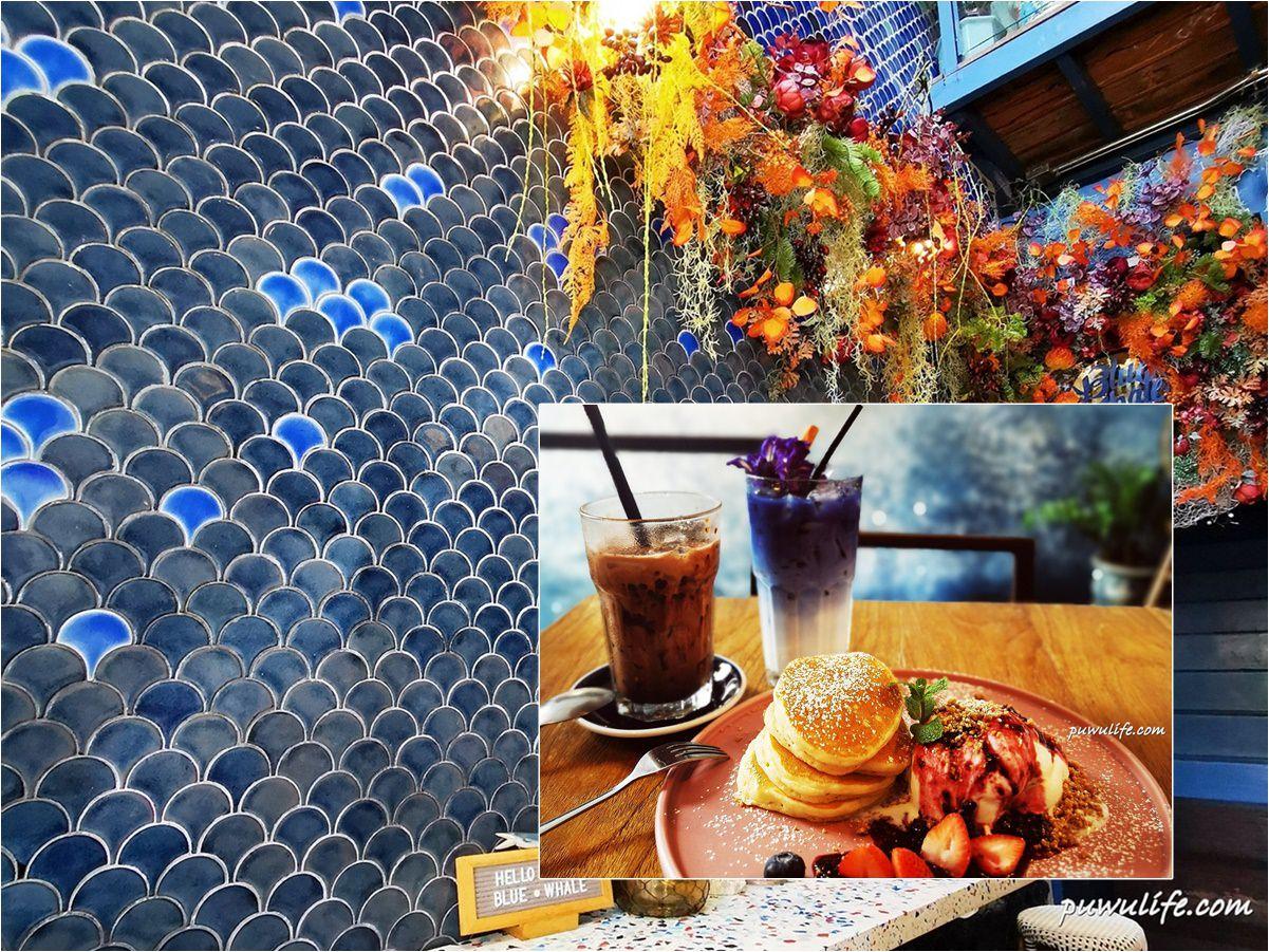 【曼谷自由行】曼谷咖啡廳推薦!Blue Whale.舊城區大皇宮周邊打卡熱點