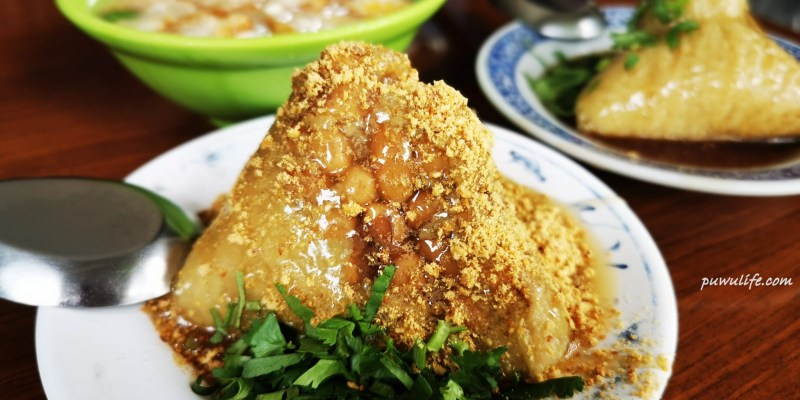 【老店菜粽肉粽】台南北區。台南人早餐,絕對飽餐的銅板美食!