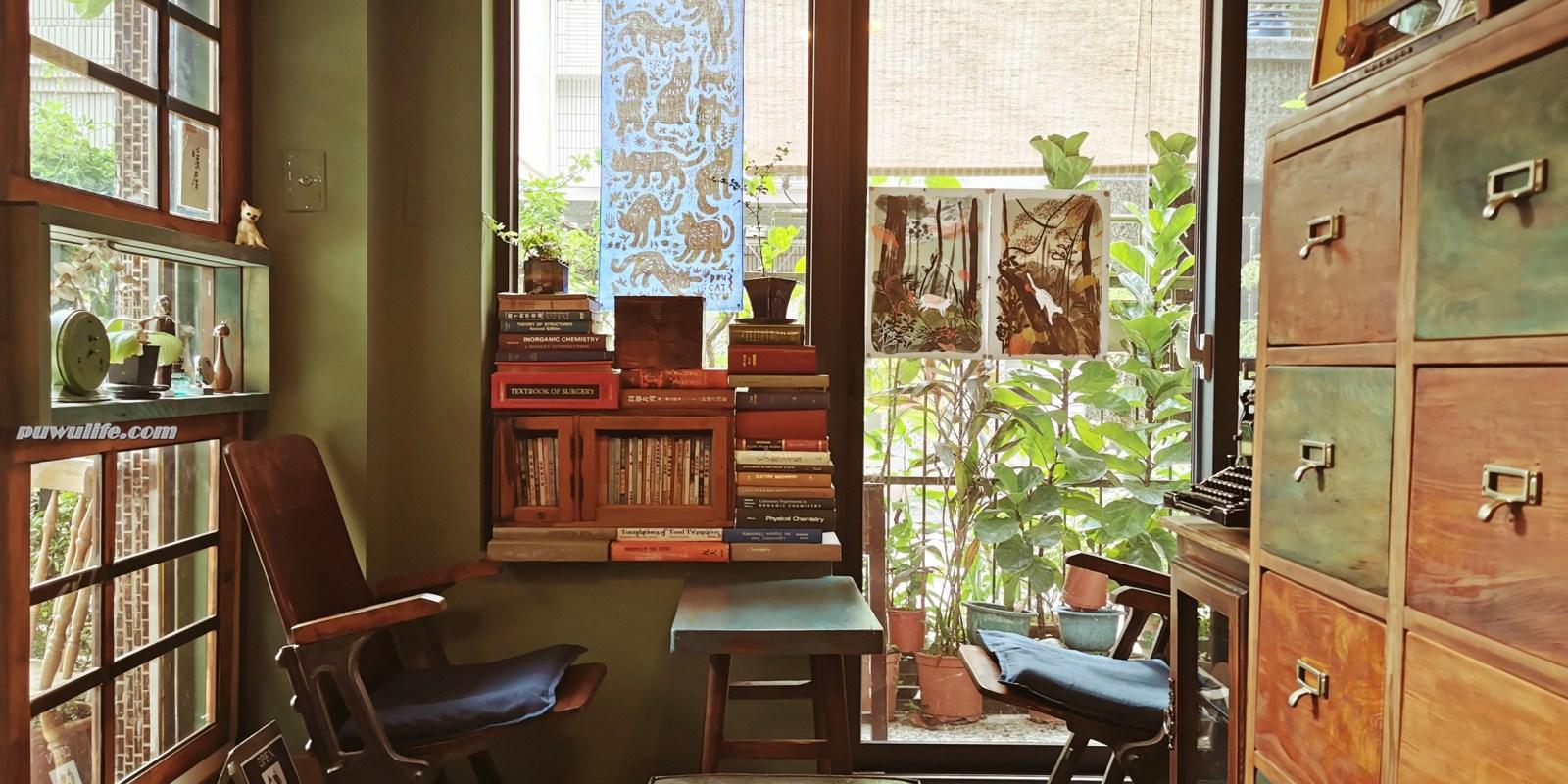 穿牆貓 Cat Traveller Cafe 好好拍,小巷中的綠色博物館