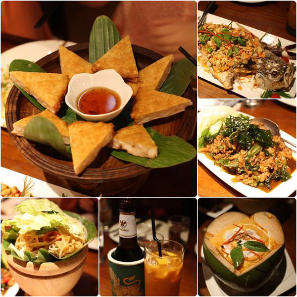 【THAI MADE泰美泰國原始料理】大安區。二訪~我心目中的第一名泰菜!