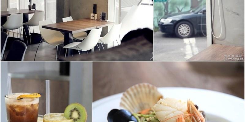 【Muse Cafe.繆思咖啡】松山區。極簡美學x義式料理♥♥民生社區質感咖啡廳♥♥(捷運南京三民站)