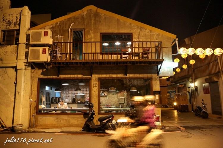 【太古101咖啡】台南中西區。逛逛神農老街、品嘗倉庫咖啡(圖多慎入)