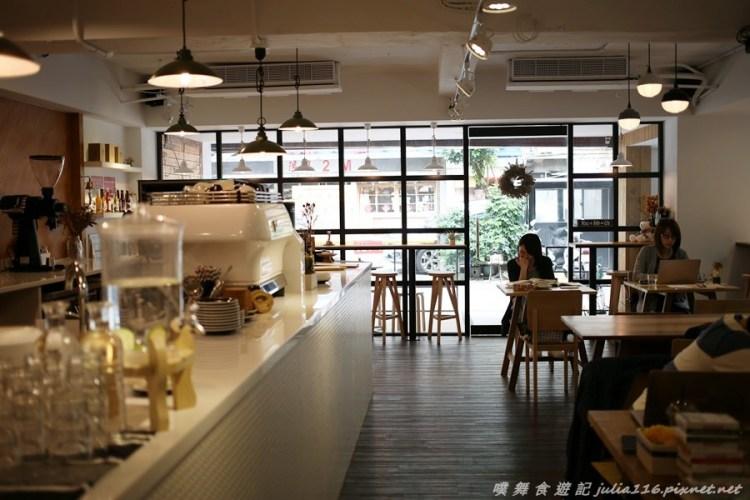 【FIX coffee & some more】松山區。無法定義的美好空間x每日限量手工蛋糕.台北不限時咖啡館推薦♥
