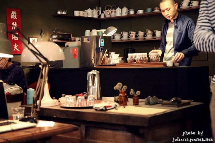 【吉印咖啡】信義區。隱身古味私宅.有溫度的手沖咖啡館❤(捷運永春站/忠孝東路五段)