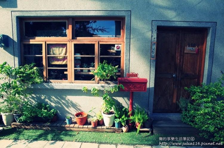 【狐狸小屋】台南中西區。在百年古蹟旁喝咖啡.攝影師的影像咖啡館♥