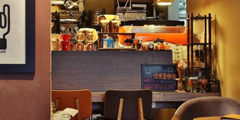 【左先生咖啡‧DOUSUN CAFE】松山區。延壽街上的好咖啡,咖啡評鑑92分不是蓋的!