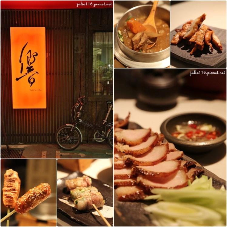 【響.串燒食堂】松山區。新開幕!南京東路美食推薦~必點鱈魚肝、特製牛雜煮、主廚特製鹹豬肉♥