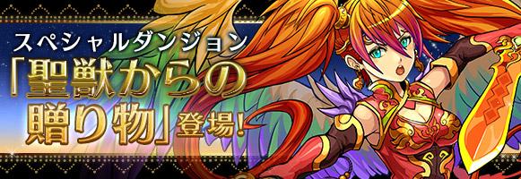 3300mandl event 20150122 08