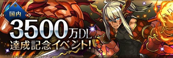 3500man 201504010 8