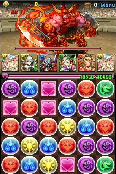 Athena korin 20130812 05