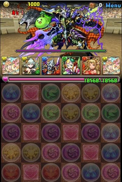 Athena korin 20130812 06