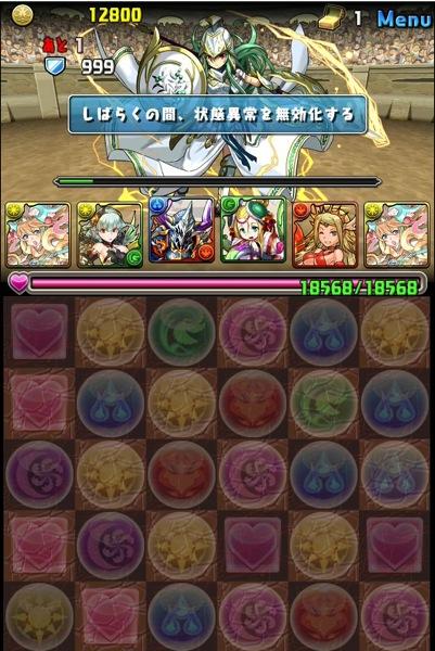 Athena korin 20130812 12