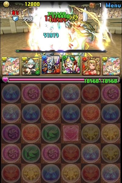 Athena korin 20130812 13
