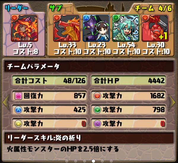 Cost10 20130614