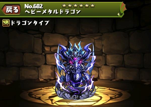 Densetsu 20130813 6