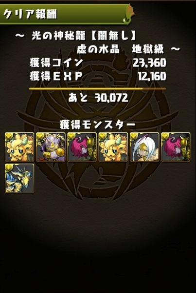 Hikari shinpi 20130925 4