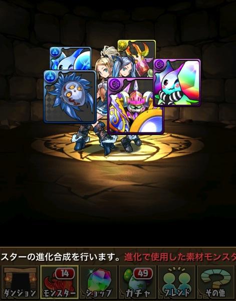 Izuizu shinka 20130804 2
