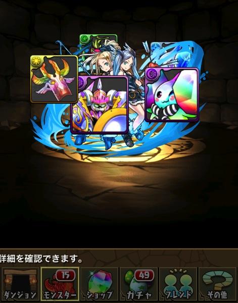 Izuizu shinka 20130804 6