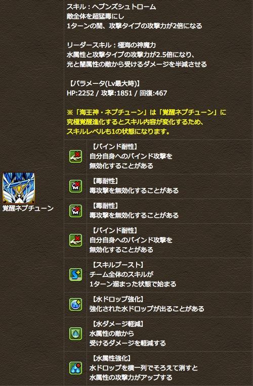 Kyukyokukakusei 201409017 4