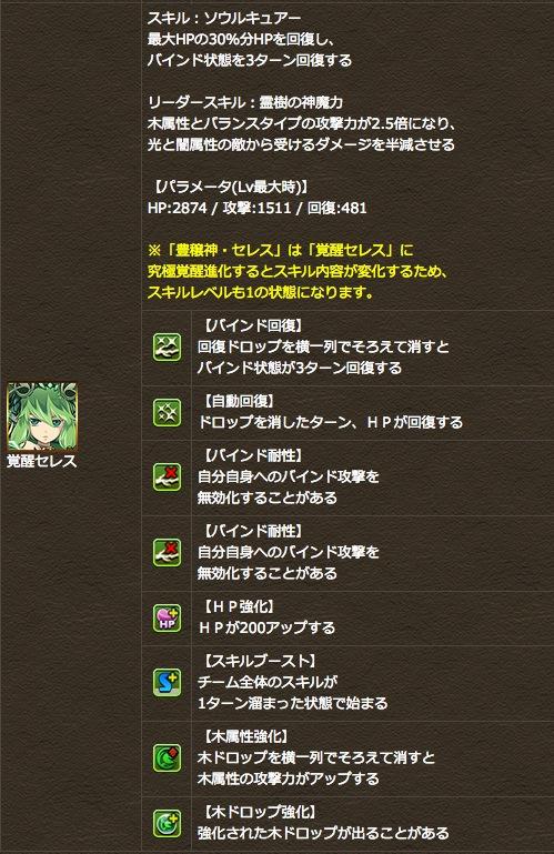 Kyukyokukakusei 201409017 5