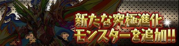 Nihongame 20130927 6