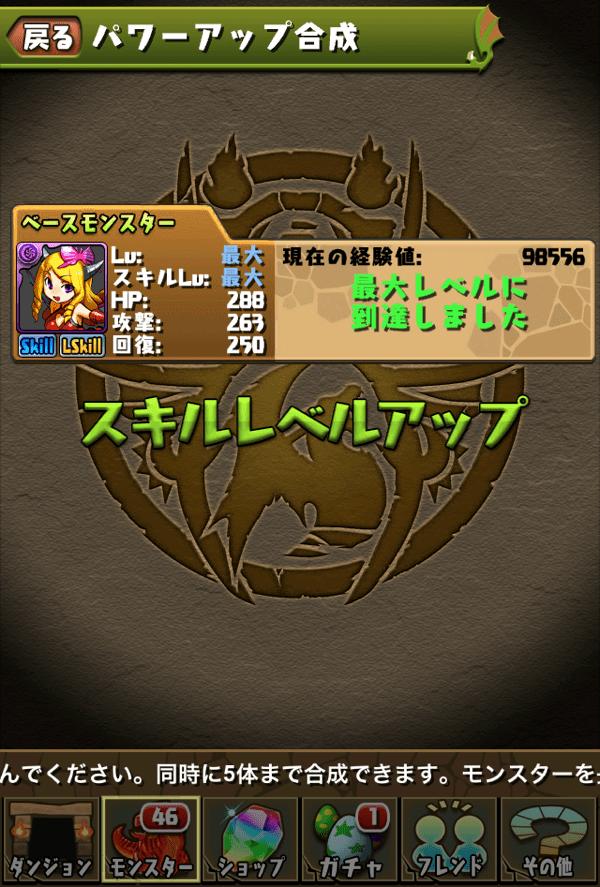 Polin 201400522 6