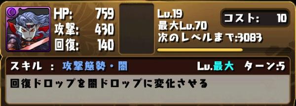 Porin shinchoku 20130910 4