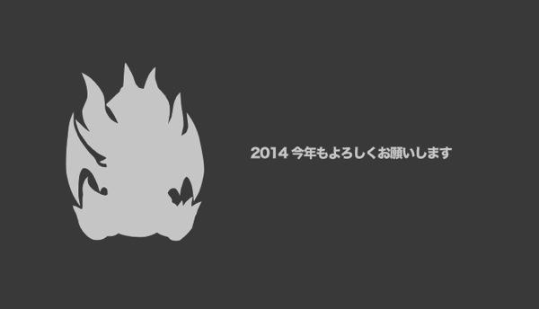 Puzzdra title 20140105