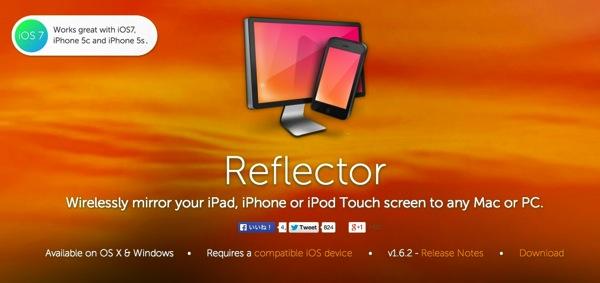 Reflector sale 20131203