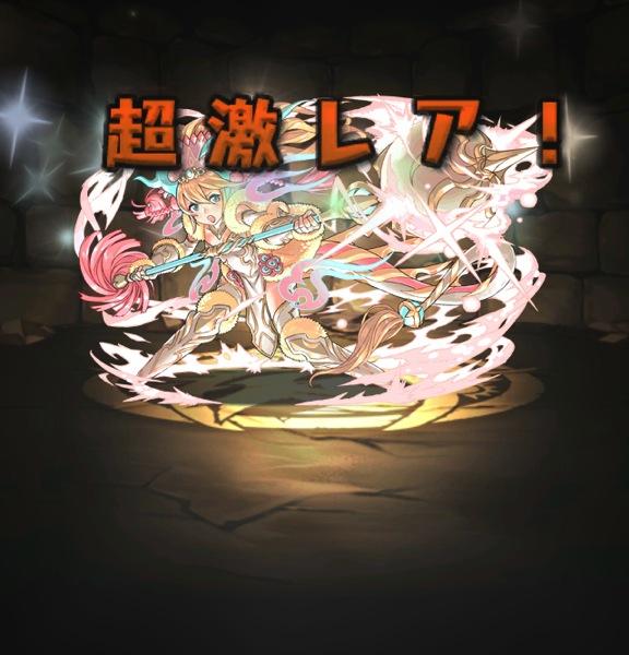 Sakuya shinka 20130630 6