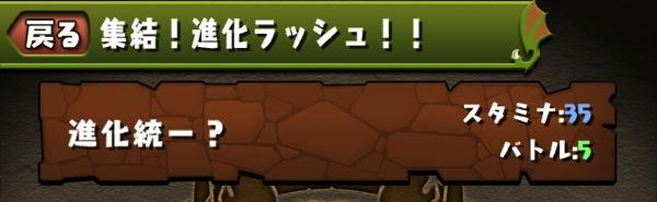 Shingerira 20140311 0