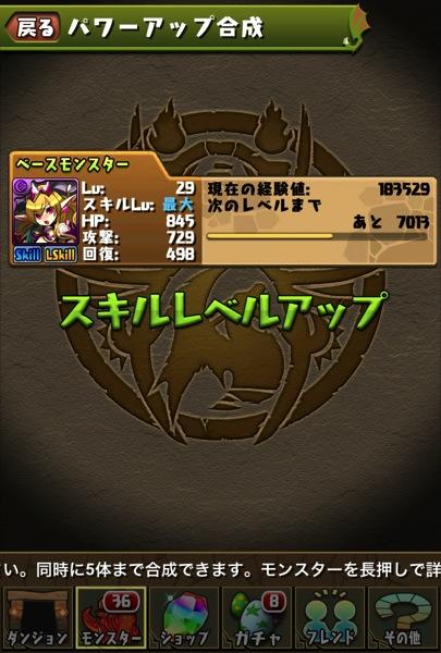 Taiko slup 20140111 0