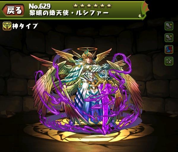 Tenrusshi 20140305