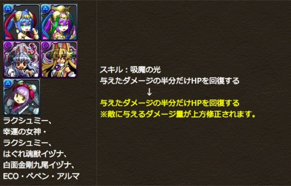 Update 20140121 12