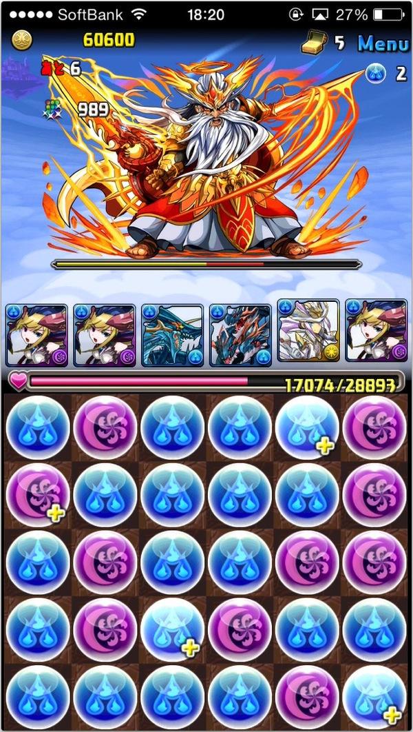 Zeus valcan 20140614 12