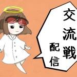 【MK8DX】即席(パズドラ) vs ASS