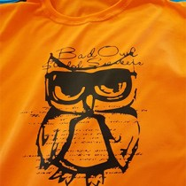 bad owl narandzasta