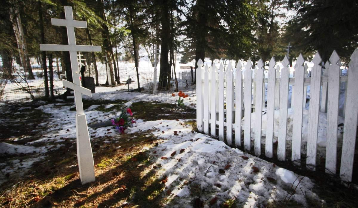 Kenai Cemetery